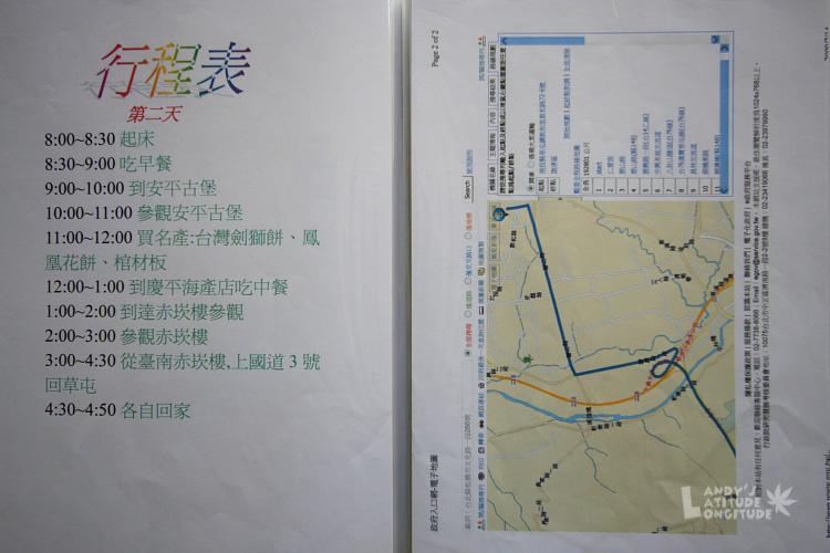 9810-旅遊計畫_132.jpg