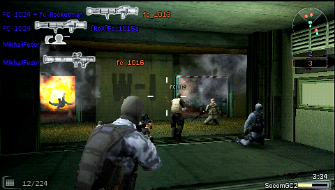 SOCOM FTB3 MP Screenshot 1