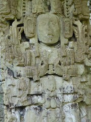 Close up of one of the carvings on the ruins.