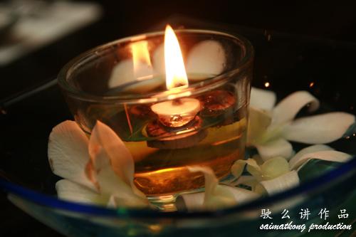 Waterlily - Balinese Food @ Mutiara Damansara