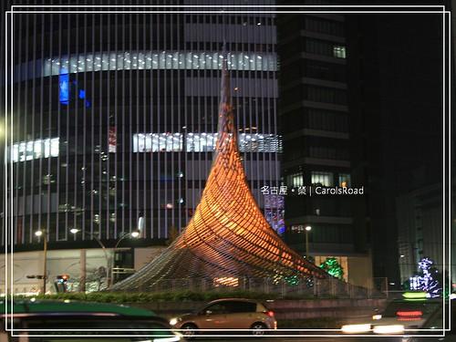 2009-12-10 名古屋 052 R