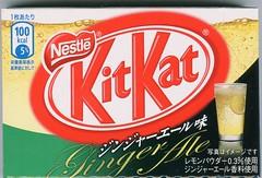 Kit-Kat Japanese packaging (renaissancechambara) Tags: japan japanese packaging kitkat packagingdesign