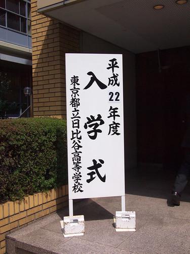 20100406_001