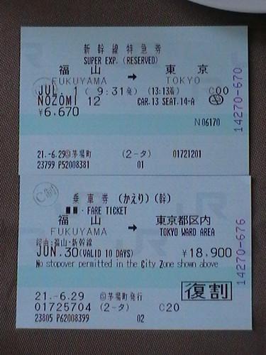 Tiket Shinkansen balik ke Tokyo