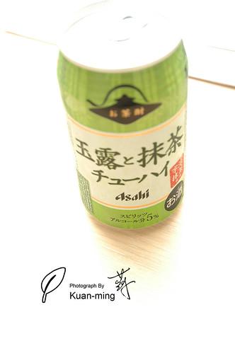玉露抹茶 (DSC_5954)