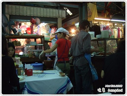 Chatuchak Weekend Market 札都甲週末市集-12