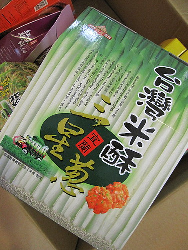 康成食品蔥米酥禮盒