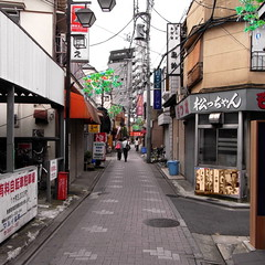 Kanamachi Sakae Mall