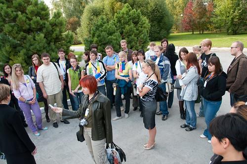 "1st International Youth Innovative Forum ""Interra"""