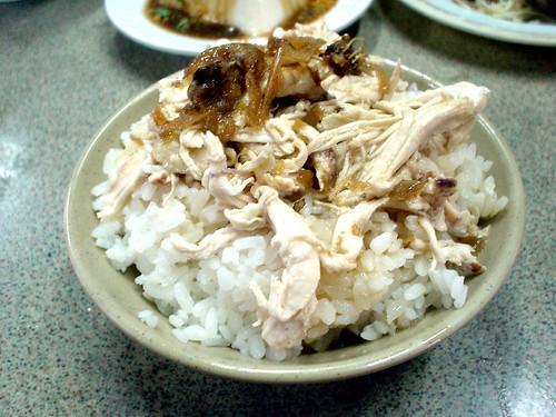 02.雞肉飯