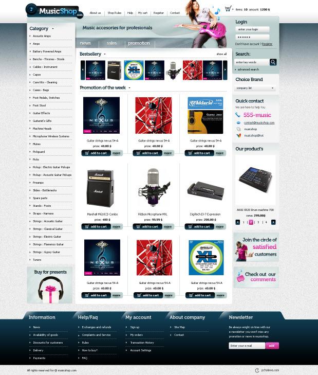 3986026442 aa1928f017 o d Inspirasi Layout Desain Web dari DeviantArt