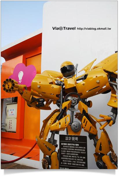 台中舊酒廠-2009台灣設計博覽會58