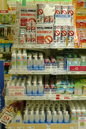 hiroshima 10-11-09 2