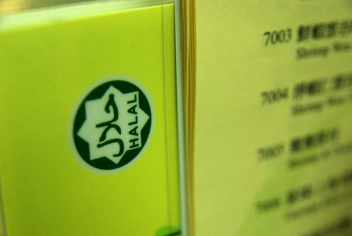 Halal dim sum in Hong Kong