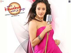 Mere Khwabon Mein Jo Aaye poster