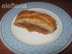 μηλοπιτα πλεκτη (Elefteriaki) Tags: γλυκα μηλα σφολιατα