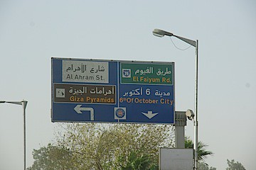 Day 170 - Cairo Pyramids - 004