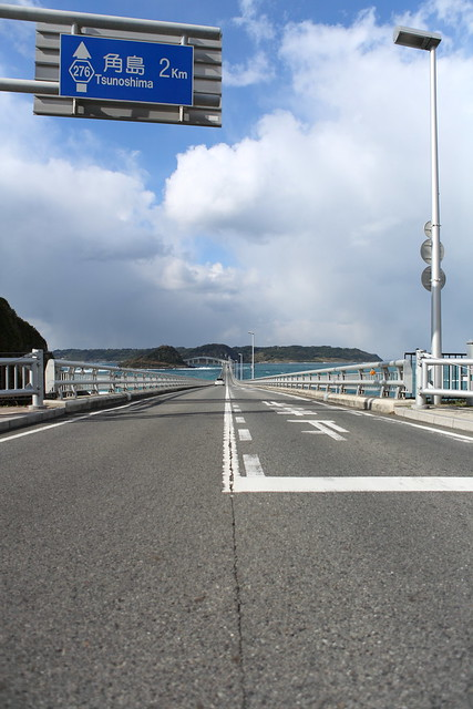 離島への橋