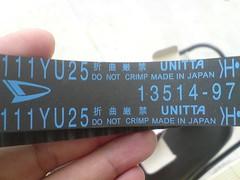 RM 140 / set (toyol_kaya) Tags: kelisa kenari myvi10