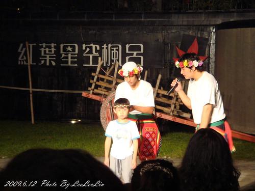 娜路彎劇場|原住民舞蹈|娜路彎酒店
