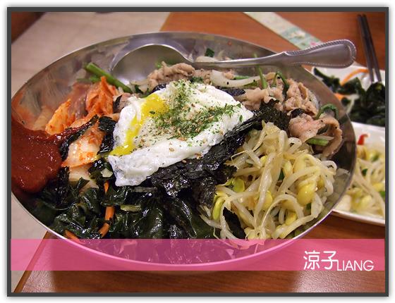 韓香亭韓國料理07