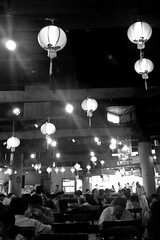 Lanterns in Food Republic
