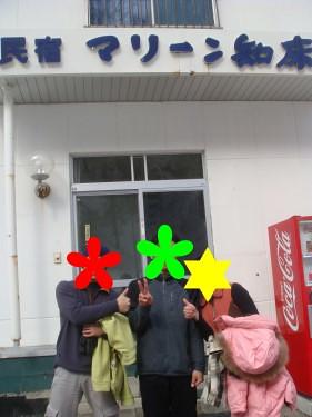 知床民宿02.JPG
