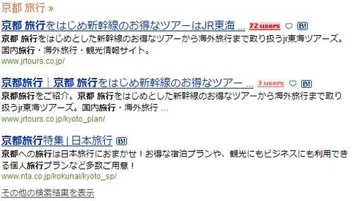 Bing日本