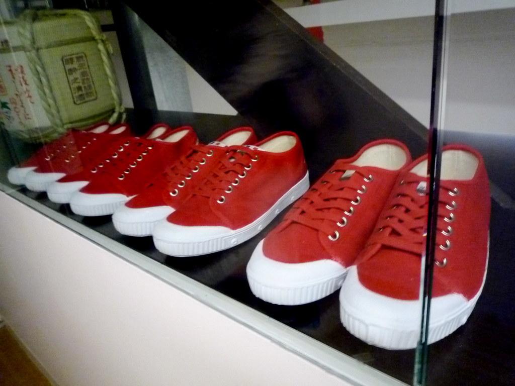 Izakaya Den sneakers