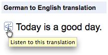 谷歌在线翻译(Google Translate)大幅更新