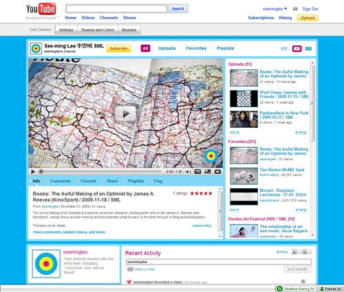 Video Social Networks: SML YouTube / 2009-11-22 / SML Screenshots (by See-ming Lee 李思明 SML)