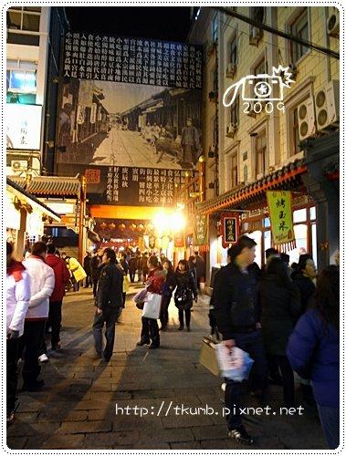 王府井小吃街 (1)