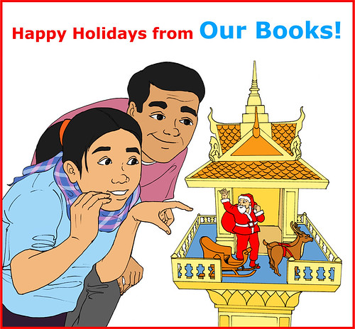 Our Books Holidays
