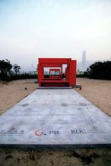 (s17) Tags: red architecture tokina 1224mm hkg westkowloon westkowloonwaterfrontpromenade