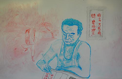 Escritor Chino (08)