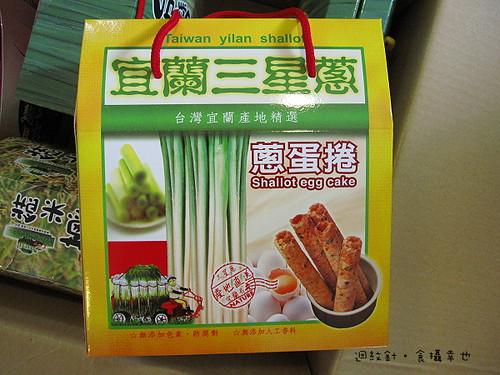 康成食品蔥蛋捲禮盒