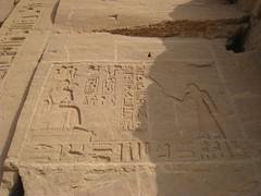 Nacicimiento y de coronacin (versae) Tags: egypt egipto  abusimbel