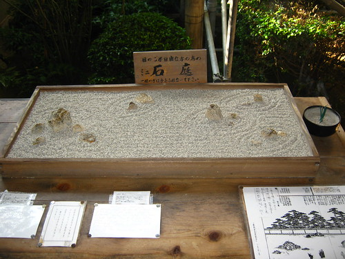 A mini version of the zen rock garden at Ryōan-ji . From it you can gain mini-enlightenment.