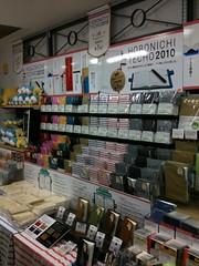 渋谷ロフトでほぼ日手帳の中身を買った