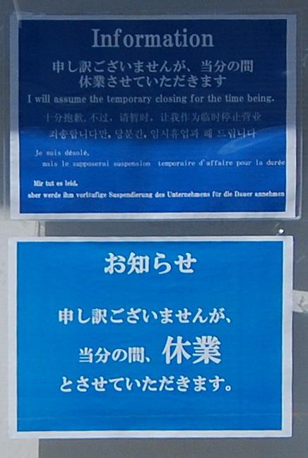 京都-0215-1