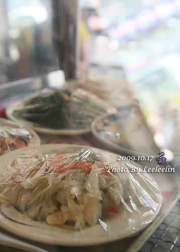 太三元餃子館 三峽平價小吃美食