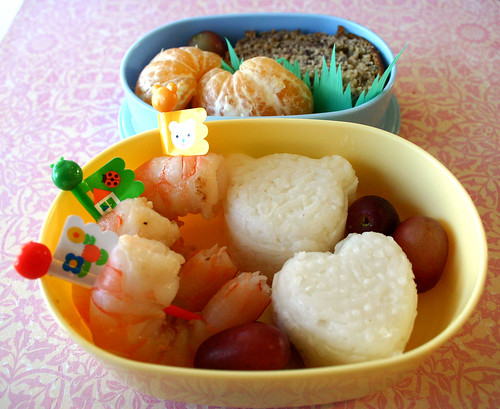 Kindergarten Bento #262