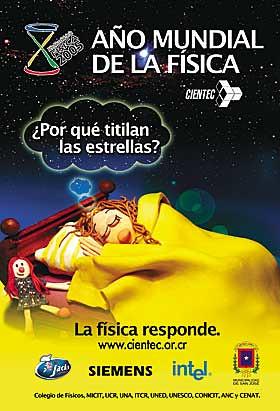 Campaña Año Internacional de la Física, 2005