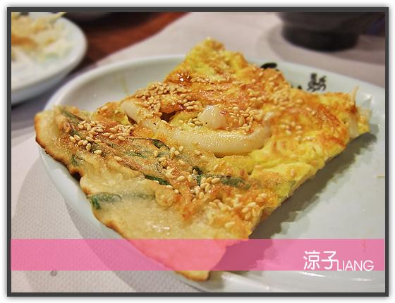 柳家 韓式料理10