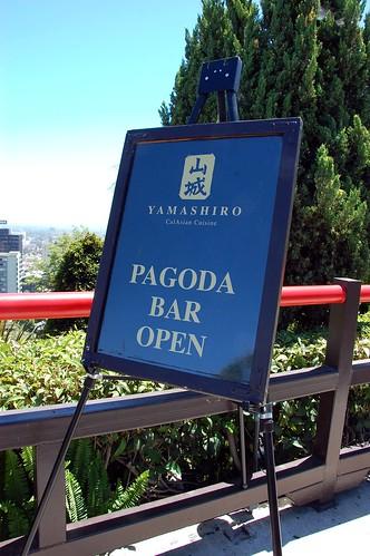 yamashiro pagoda bar 002