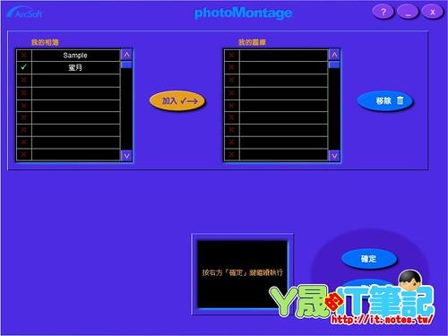 PhotoMontage-09