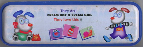 cream boy & cream girl...