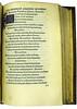 Illuminated initial from Anthologia Graeca Planudea [Greek]