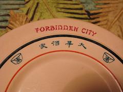 Forbidden City & Rice Bowl View 2 (prima seadiva) Tags: brown restaurantware tan restaurantchina tanbody dishes vintage valuevillage topmark topmarked