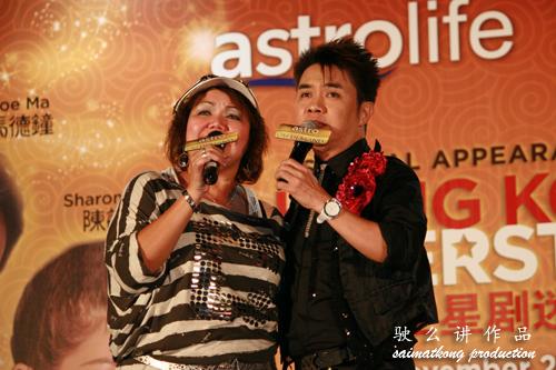 Alex Siew, Irene Wong 小蚂蚁